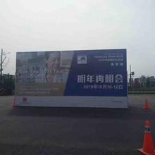 CIHS上海五金展2019科隆五金展(国际展区)图片