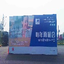2019上海十月份五金锁具安防展科隆五金展