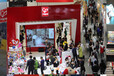 2019CTE中国玩具展亚洲规模最大玩具、幼教展