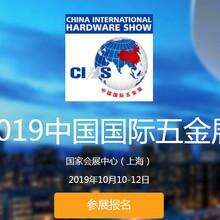五金展2019上海国际科隆五金展图片