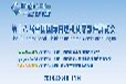 2019北京第18屆內燃機展覽會