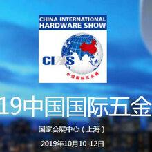 2019上海国际五金展科隆五金紧固件展图片