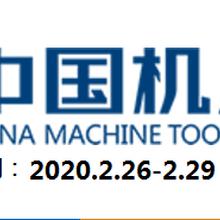 2020机床展图片