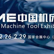 机床附件2020上海国际机床展图片