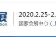 2020中国上海虹桥机床展CME
