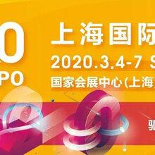 2019上海廣印展圖文快印專區圖片