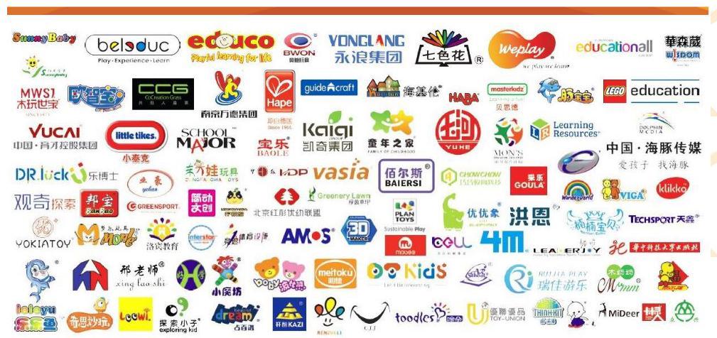 爬行垫2019上海18届玩具展婴童玩具