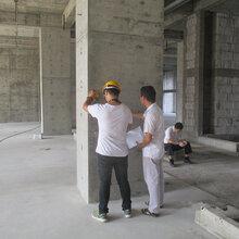 漯河房屋安全检测中心房屋结构检测图片