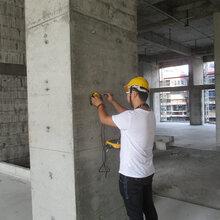 芜湖房屋安全检测鉴定快速出具检测报告图片