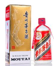 北京回收茅台酒五粮液陈年老酒等各类名酒高价回收-北京荣浩礼品回
