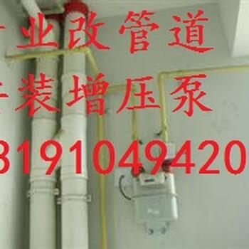 太原高新区专业维修淋浴房漏水做防水安装马桶蹲便灯具插座打孔