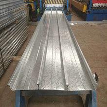 YX48-200-600型楼承板600闭口式楼承板600型组合楼承板图片