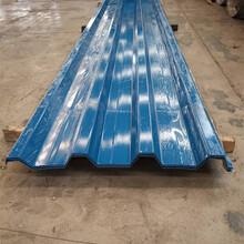 YX51-233-699型彩钢板699型彩钢瓦699型镀铝锌彩钢板图片