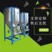 東莞廠家小型不銹鋼立式攪拌機色母混色新舊料混合機