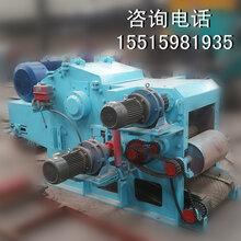 厂家直销216鼓式木材削片机干湿木材可用液压全自动图片