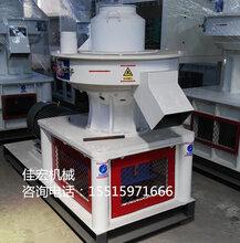 河南正规厂家出售立式环模生物质颗粒机图片