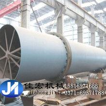 河南工业矿粉煤泥回转式烘干机产量高价格低