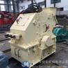 選礦砂石生產線專用細碎機新型PXJ制砂機