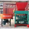 混凝土水泥磚機