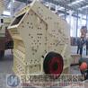 中型反擊式破碎機價格1010硬度物料專用反擊破