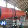 滚筒式烘干机大型工业专用沙子煤泥干燥机
