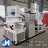 河南铜米机用于对废电线旧铜线粉碎将铜和塑料分离的机械