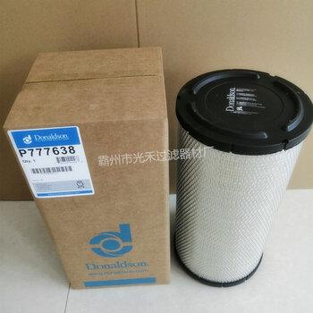 空气滤芯AT222722强鹿发电机组滤清器F052645