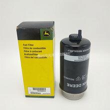 强鹿约翰迪尔RE508633柴油滤清器油水分离器滤芯图片