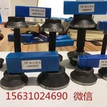 上海卢湾钢筋锚固板45#锚固板带垫锚固板厂家直销图片