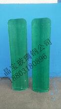 防眩板玻璃鋼防眩板模壓型防眩板圖片