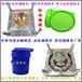 注塑模具,10L包装桶模具,16升胶水桶模具,18公斤PP注塑模具,机油桶模具