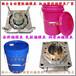 2KG方形润滑油桶模具,2KG方形乳胶漆桶模具,2KG方形涂料桶模具