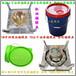 大型模具,30L塑料塑胶桶模具,30L塑料化工桶模具,30L塑料密封桶模具