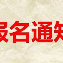 萍乡考防雷装置检测资格证书有考试安排吗?培训上课地址