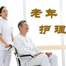 安庆报名考家政培训师证书需符合要求,加薪检查