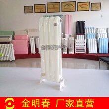 家用鋼制橢二柱暖氣片A興和家用鋼制橢二柱暖氣片A家用鋼制橢二柱暖氣片尺寸