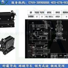 QX-IV卧式阻挡器卧式阻挡器,QX-4阻挡器,卧式器缸,qx-4阻挡器
