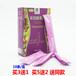 美元堂果蔬酵素粉水果酵素代餐粉膳食纖維咖啡飲料藍莓口味
