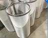 啤酒花過濾網筒A長沙啤酒花過濾網筒A啤酒花過濾網筒廠家銷售