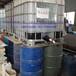 環氧樹脂膠泥眾鑫玻璃鋼隔離層材料施工一條龍