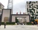 广州老人院哪家好?白云区寿星城老年公寓介绍推荐图片