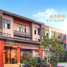 广州养老院排名泰成逸园养老院图片