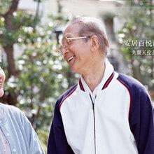 天河区可接收残障人士的养老中心百悦百泰老年公寓图片