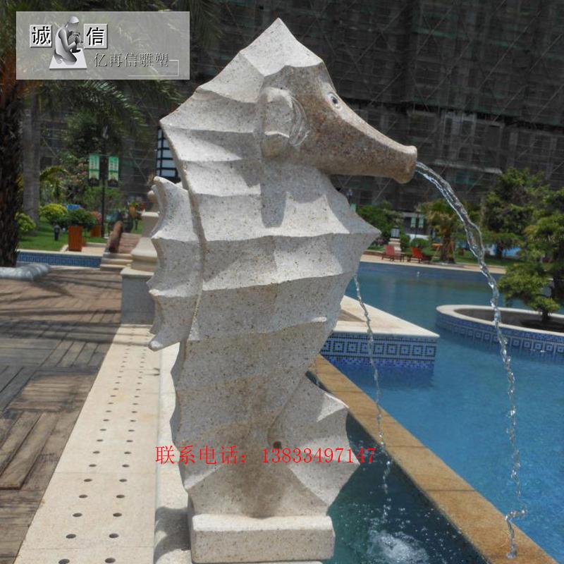 石雕海马喷水海马摆件花岗岩动物大理石水池喷水鱼雕刻喷泉吐水动物雕塑景观摆件