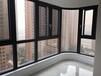 长沙铝合金门窗断桥铝门窗高档别墅门窗加盟