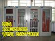 冷轧钢板材质——智能安全工具柜规格尺寸、安全工具柜价格