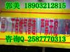 厚度+带宽——(地埋警示带)厂家+北京地埋警示带规格尺寸