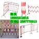 价格多少钱++电厂/变电站检修安全防护围挡规格尺寸
