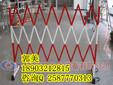 管道、片式——绝缘伸缩围栏规格尺寸——不锈钢警示带式围栏价格