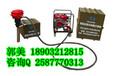 滁州便携式打桩机价格多少钱?便携式打桩机规格尺寸